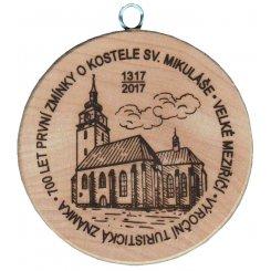 Výroční turistická známka